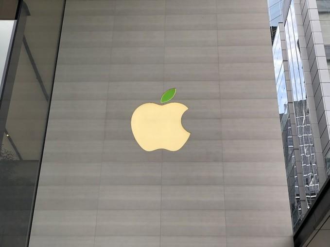 Earth Day: Apple erweitert Spendenprogramm für Umweltprojekte