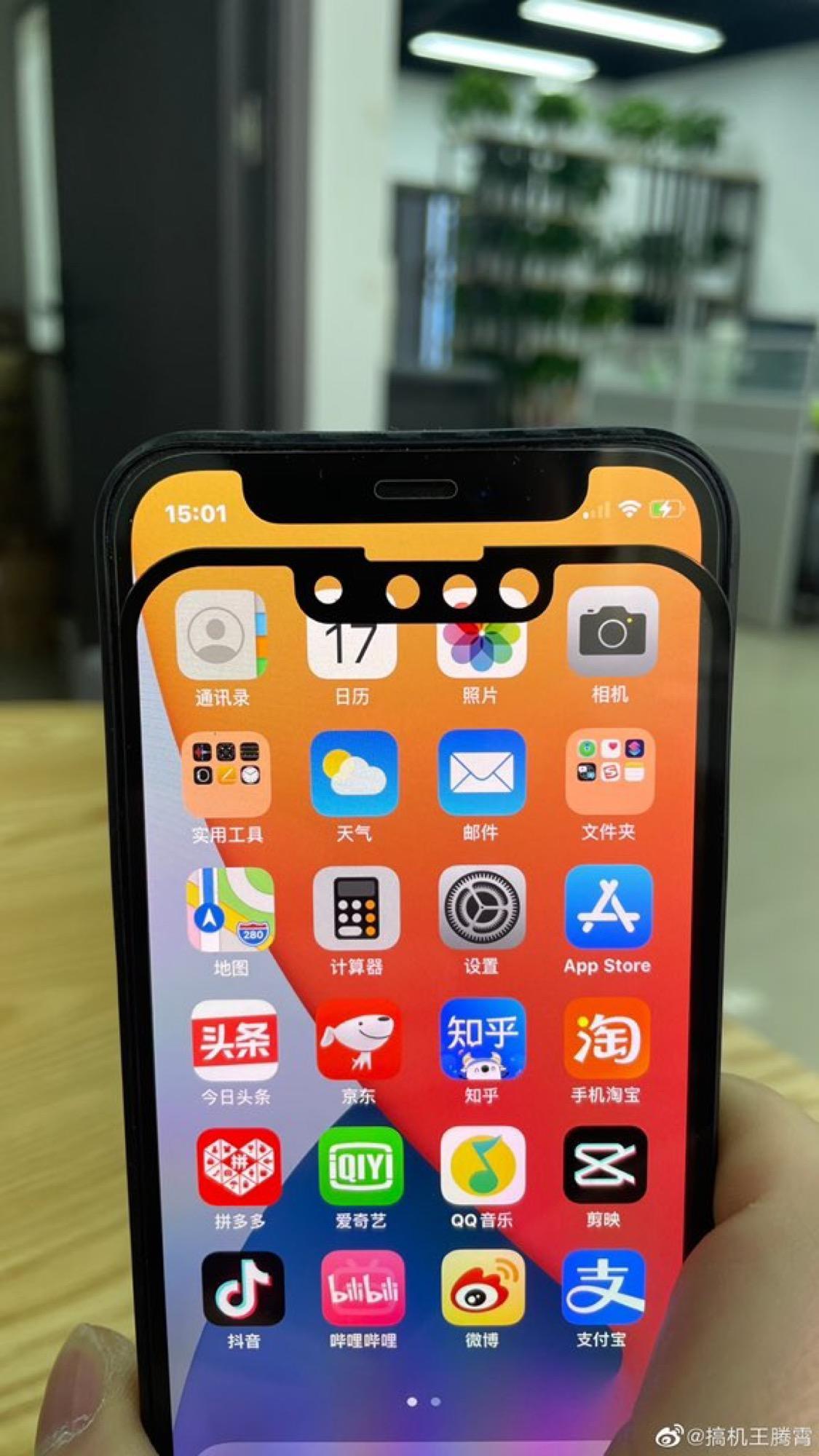 Leak: Neue Fotos vom iPhone 13