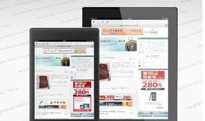 iPad mini: Produktionsstart angeblich im September