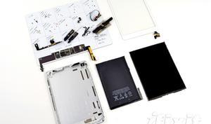 IHS-Teardown: iPad mini soll 188 Dollar kosten
