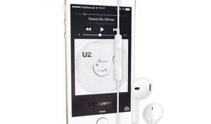 iOS 8 Video-Tipp: Musik über EarPods lauter oder leiser stellen - so geht's