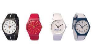 Kooperation mit Visa: Swatch bringt NFC-Bezahlfunktion auf seine Smartwatch