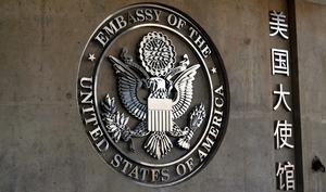 Sicherheits-Paranoia: Visa-Antragssteller sollen Soziale Netzwerke offen legen