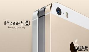 Kommt ein iPhone 5e im Sommer?