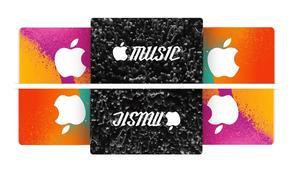 Hier gibt es Rabatt auf iTunes-Guthabenkarten