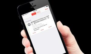 Kalender-Spam sorgt für Unmut bei Apple-Nutzern
