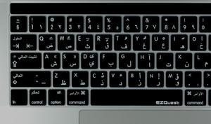 MacBook Pro mit fremdsprachiger Tastatur? Kein Problem mit den Tastenmatten von EZQuest