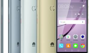 Nova 2: Nexus ist Huawei nicht gut genug, jetzt wird beim iPhone abgekupfert