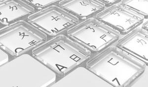 Wahnsinn: Infos zu Apples AR-Brille, neuen iMacs und MacBooks mit E-Ink-Tasten durchgesickert