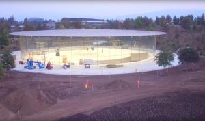 Wird das iPhone 8 im neuen Steve Jobs Theater vorgestellt?