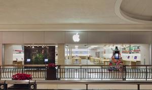 Allererster Apple Store wird renoviert