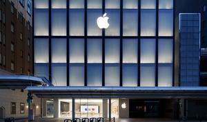 Apple Kyoto öffnet seine Tore auf der Shijō Dori