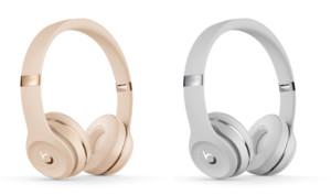 Solo3 Wireless in neuen Farben verfügbar