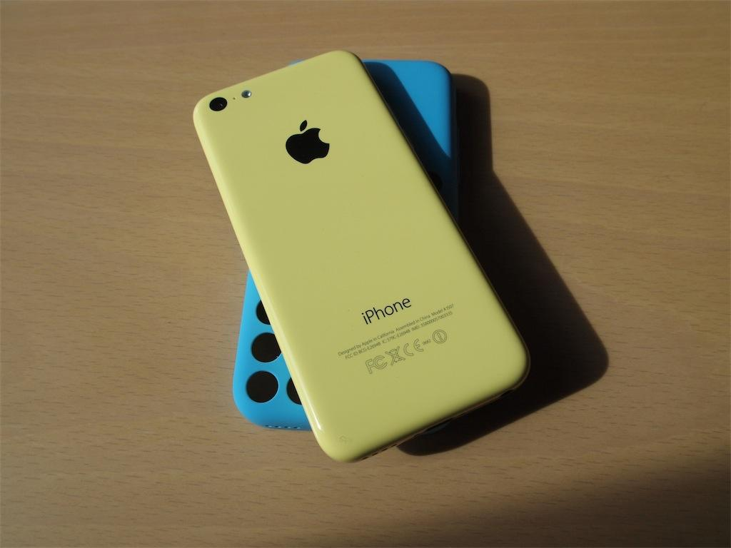 iphone 5c im test apples neues einsteiger iphone in der. Black Bedroom Furniture Sets. Home Design Ideas