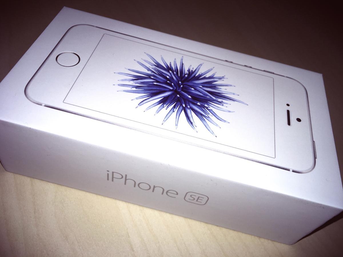 iphone se ungeahnter hit dr ckt auf apple umsatz mac life. Black Bedroom Furniture Sets. Home Design Ideas