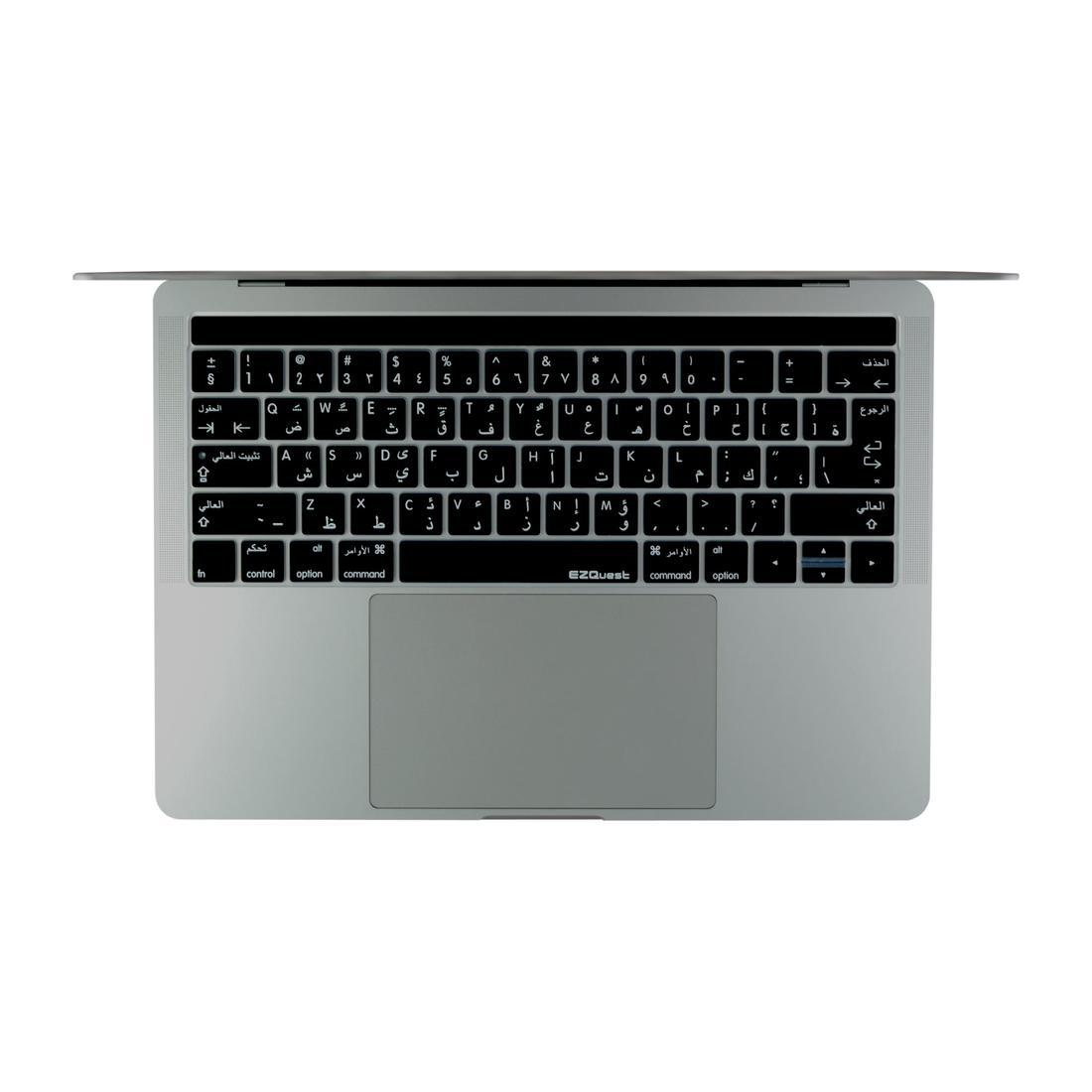 Macbook Pro Mit Fremdsprachiger Tastatur Kein Problem Mit Den Tastenmatten Von Ezquest Mac Life