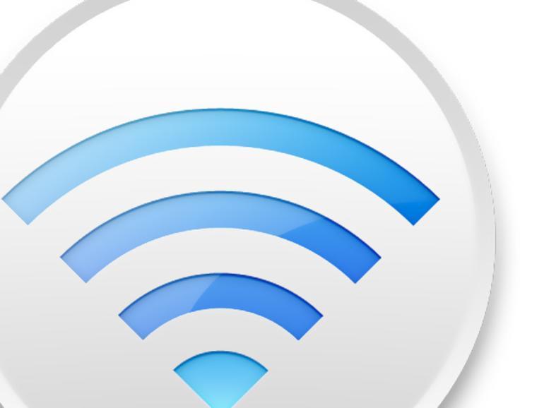 Schnelles W-LAN oder nicht
