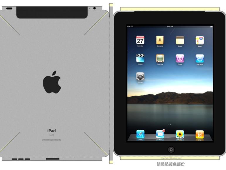 Papier-iPad und iPad-Sichtungen