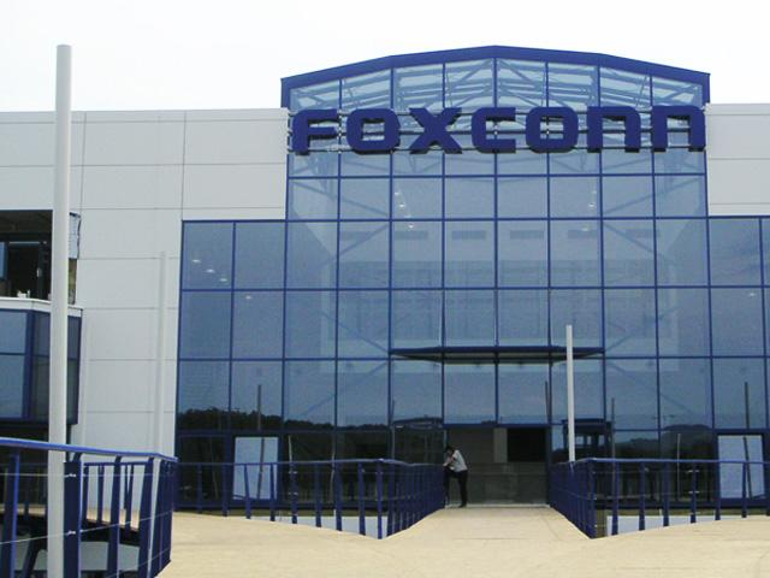 Massenschlägerei in Foxconn-Fabrik