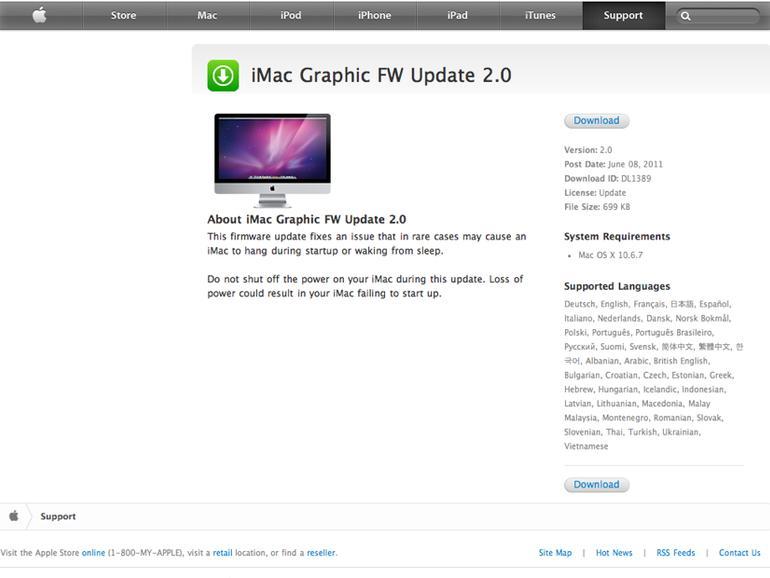 Apple veröffentlicht iMac Graphic FW Update 2.0