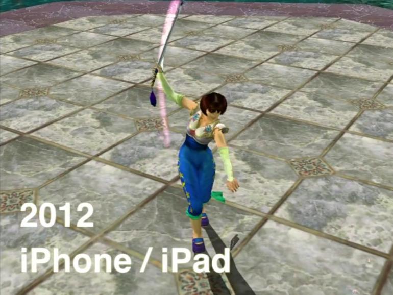 Kampfspiel-Klassiker Soul Calibur erscheint für iPhone, iPad und iPod touch