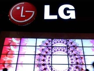 iPhone-5-Display: LG startet Massenproduktion dünnerer Bildschirme