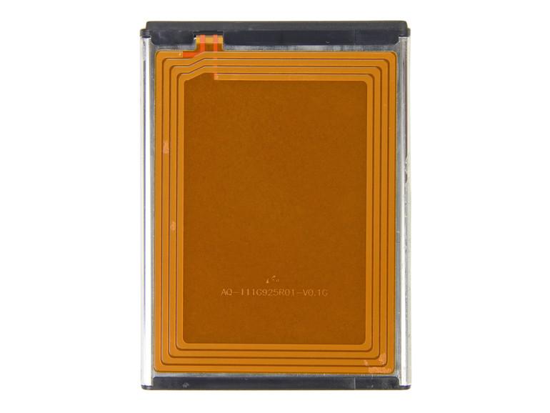 <b>Akku mit NFC-Antenne: </b>Im Vergleich zu Samsungs NFC-Antenne ist der angebliche NFC-Chip nur ein Zwerg