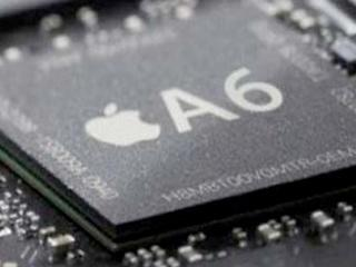 Top Secret: Apple soll Chip-Fabrik in New York planen
