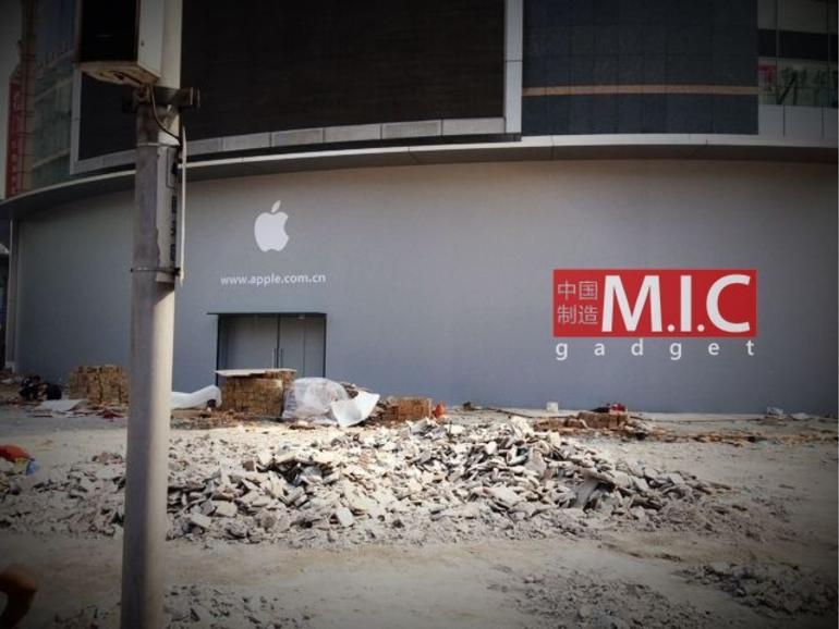 Apple Stores: Drittes Apple-Ladengeschäft in Peking eröffnet am 20. Oktober