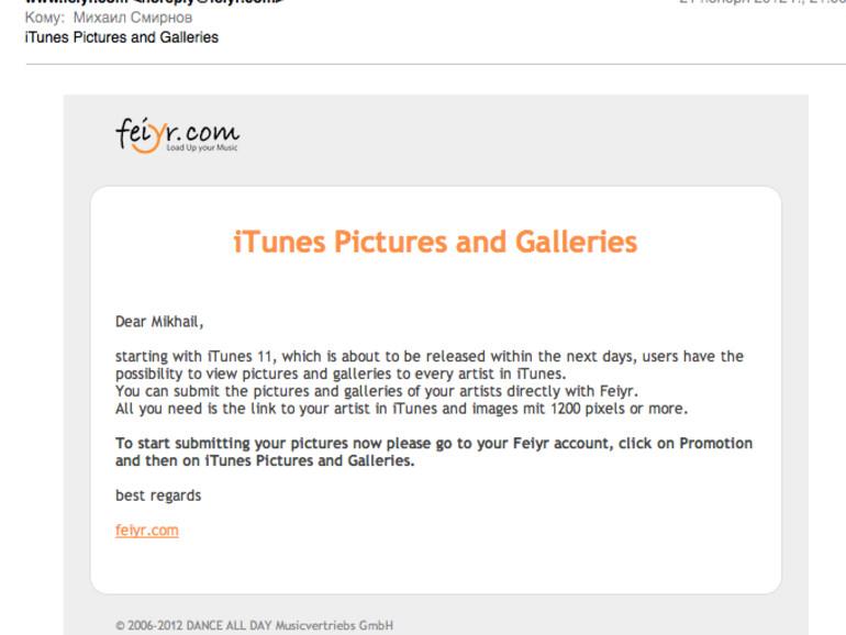 <b>Bitte um Bilder: </b>Das neue iTunes 11 soll Bilder-Galerien der Künstler bieten