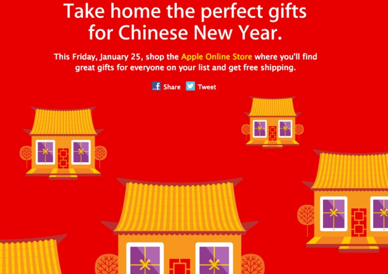 Apple veranstaltet Red Friday Shopping-Event in Asien