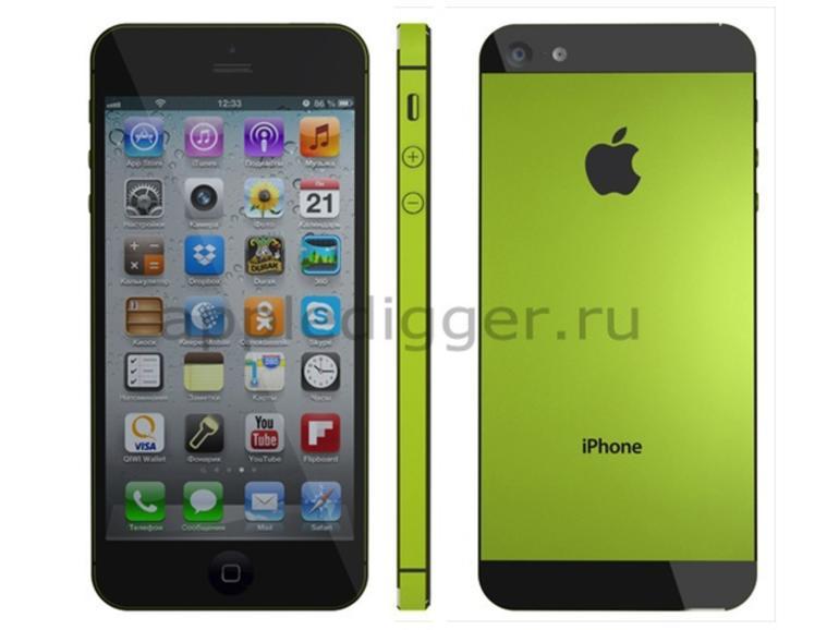 Gerücht: iPhone 5S und iPhone 6 mit 5-Zoll erscheinen beide 2013