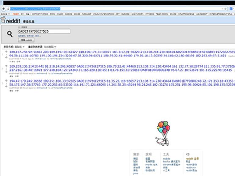 Ein Screenshot des Steuerungs-Eintrags in Reddit.