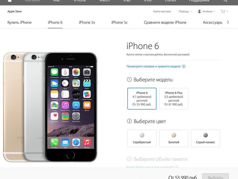 russischer apple online store wiederer ffnet mac life. Black Bedroom Furniture Sets. Home Design Ideas