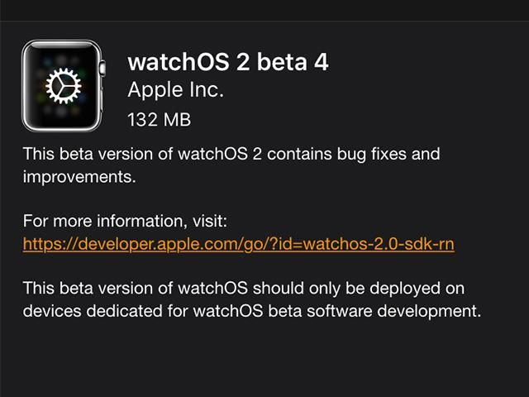 Die watchOS 2 Beta ging vergangene Nacht in die vierte Runde