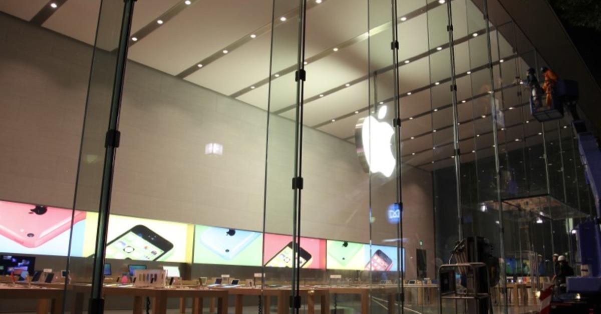 Apple store europ ischer gerichtshof gew hrt einrichtung for Einrichtung und design