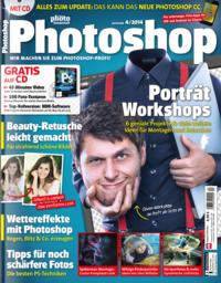 Photoshop 04.2014