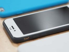 iPhone 7 womöglich mit zusätzlichem Sensor