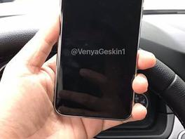 Sind das die ersten Fotos des iPhone 8?