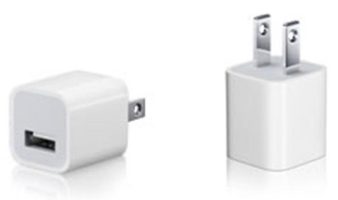 Apple entwickelt neues 17W-Netzteil für unbekanntes Produkt