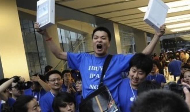 """Streit um """"iPad"""": Apple droht 38 Millionen US-Dollar schwere Strafe"""