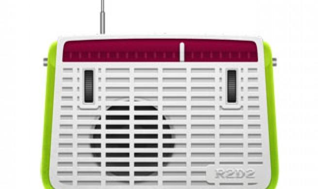 """Apples iAd-Abteilung soll """"iRadio""""-Musikdienst vermarkten"""