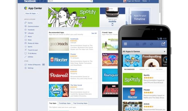 App Center: Facebook verkauft Web-Apps