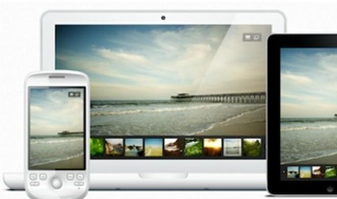 Juicebox: Schicke Bildergalerien in HTML5 statt Flash