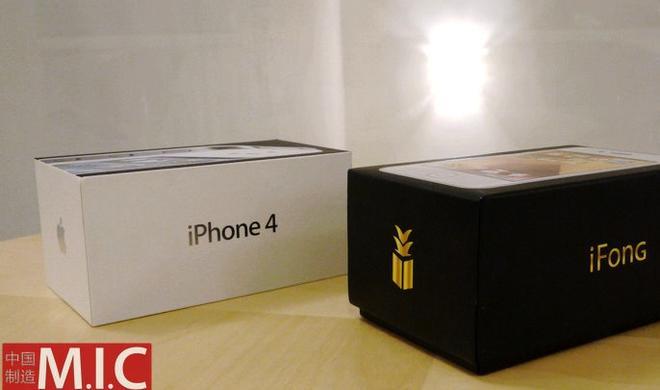 Netzfundstück: iFong, der iPhone-Snack