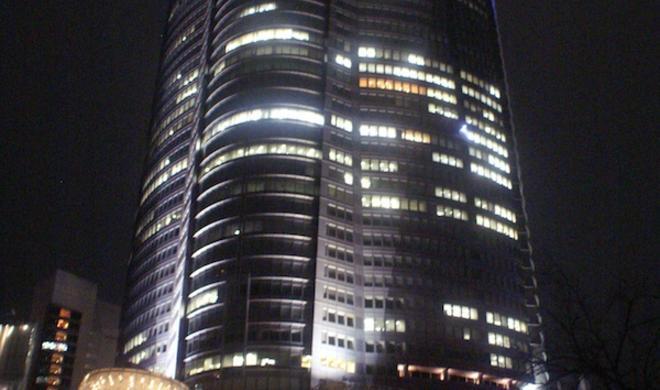 Apple verlegt Hauptquartier in Tokyo