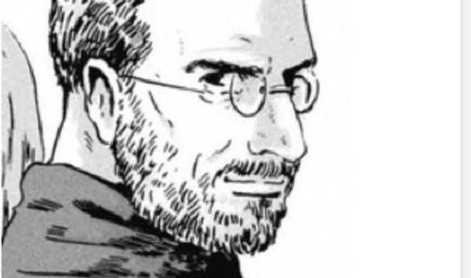 Steve Jobs auf Japanisch: Erste Bilder des Manga-Comics veröffentlicht
