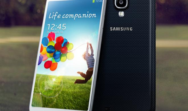 Galaxy S4: Samsung schummelt bei Geschwindigkeitstests