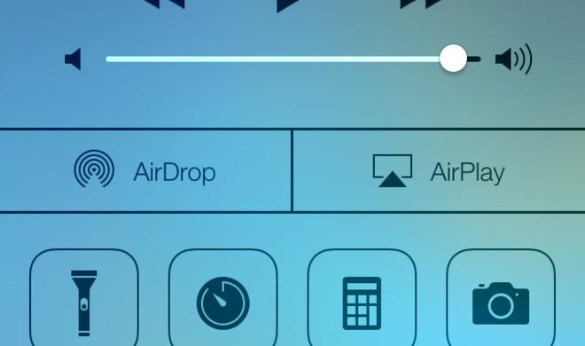 iOS 7: Kontrollzentrum anpassen