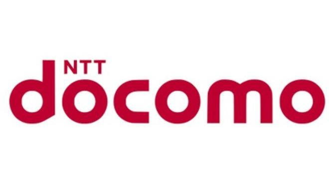 iPhone 5S/5C: Apple soll sich mit Japans größtem Netzbetreiber NTT DoCoMo einig sein